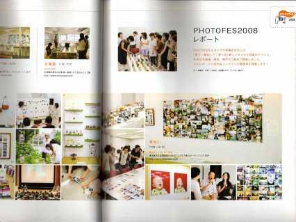 カメラ日和レポート.jpg